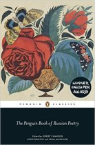 penguin-russian-poetry